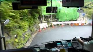 Japanese bus driver's technique