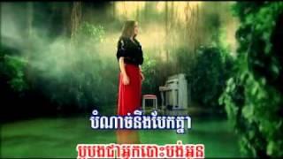 Sokun Nisa- Komdor bong yom mun pel baek knea (RHM VCD VOL 123)