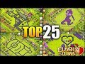 Download Video Download Clash Of Clans - TOP 25 SEXUAL/Funny/Troll CoC Comedy Base Design Compilation 3GP MP4 FLV