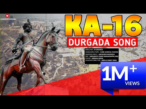 Xxx Mp4 Kannada Album Songs KA 16 DURGADA SONG Kannada New Album Song HD 2018 3gp Sex