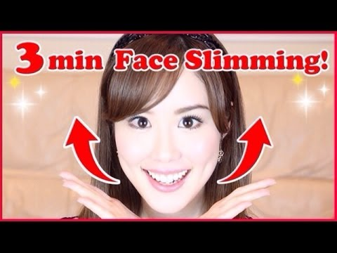How to Get a Slimmer Face in 3 Minutes 小顔マッサージ