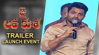 Nandamuri Kalyan Ram Speech - Jai Lava Kusa Trailer Launch Event