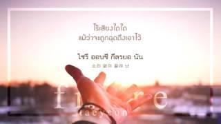 thaisub taeyeon fire