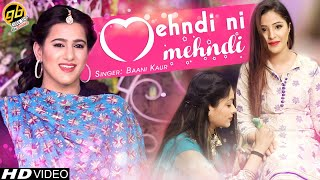 Mehndi Ni Mehndi | Singer - Bani Kaur | Punjabi Wedding Song | Latest Punjabi Songs 2019