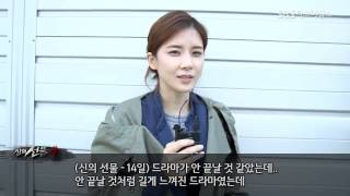 [God's Gift - 14 days] Lee Bo Young interview