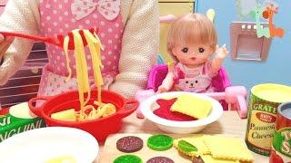 メルちゃん おままごと パスタ料理セット / Mell-chan Doll cooking toys , Perfect Pasta Playset