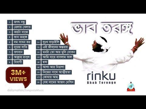 Bhab Torongo - Rinku Bangla Song 2015 - Full Audio Album