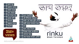 Bhab Torongo - Rinku Bangla Song 2015 - Full Audio Album