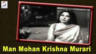 Man Mohan Krishna Murari | Lata Mangeshkar | Sanjh Aur Savera @ Guru Dutt, Meena Kumar
