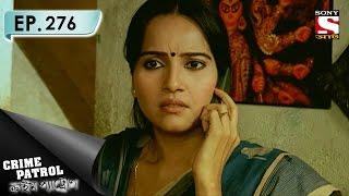 Crime Patrol - ক্রাইম প্যাট্রোল (Bengali) - Ep 276 - Brutal Murder Mystery-2