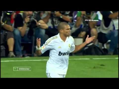 Pepe The moment of psycho
