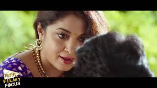 Vastane Vastane Video Song Trailer    Soggade Chinni Nayana Movie Song    Nagarj Full HD