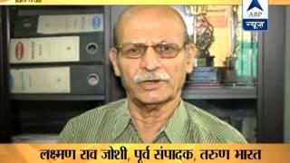 Vyakti Vishesh: RSS Chief Mohan Bhagwat