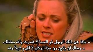 بيست ماستر سيد الوحوش الموسم 2 الحلقه 15 مترجمه