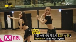 [Naked 4show] Let's learn belly dance with Jun Hyo Seong! 4가지쇼 시즌2 온라인