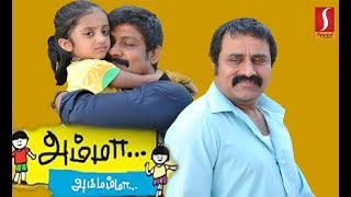 New Tamil Full Movie | Latest Tamil Movie | Family Entertainer | 1080 HD Quality | Tamil Full Movie