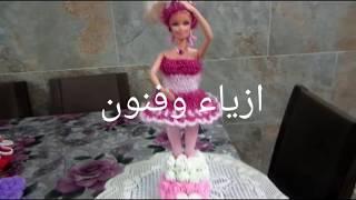 فستان فستان كروشي فستان كروشي باربي راقصة الباليه من اعمالي