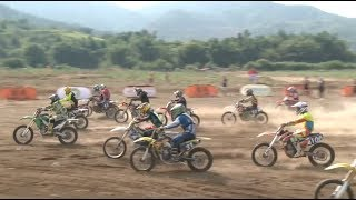 2017 Motorcycle Cross-country Premier League Concludes in China