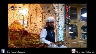 Day 1 - Ramadan 2016 - Mufti Ansar ul Qadri