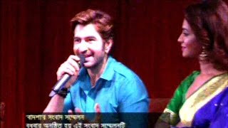 Kolkatan Actor Jeet In Dhaka in press Conference For His New Bangla Film Promotion