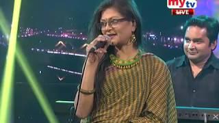 mytv Live  Amar Gan Raja Bashir & Humaira Bashir