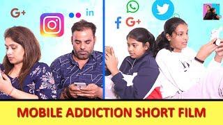 MOBILE ADDICTION l Short film in hindi l moral stories for kids l Ayu And Anu Twin Sisters