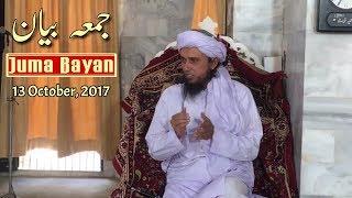 Anti-Islamic Dramo Par Ehtijaaj Karain | Mufti Tariq Masood
