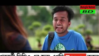 Bangla Natok Funny Scene 53