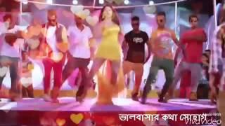 bangla supar hit song..shohag