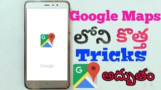 Top 5 new features in Google maps in Telugu