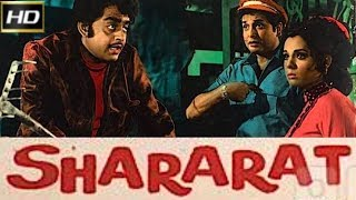 Shararat 1972 - Dramatic Movie | Shatrughan Sinha, Mumtaz, Biswajeet, Jr. Mehmood