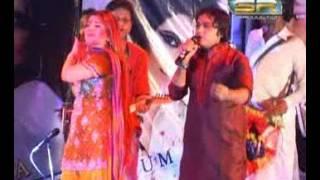 Muhnji chech Jo chalo hujan singers N & FaTeH
