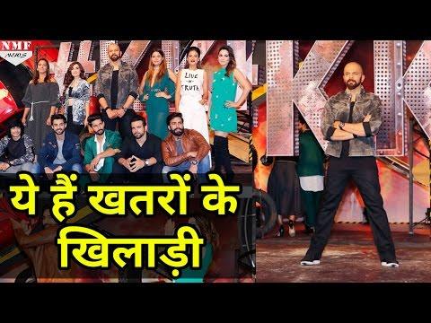 Launch Of Colors Show 'Khatron ke Khiladi' 8 With Rohit Shetty & Participants
