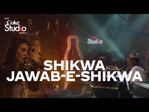 Xxx Mp4 Shikwa Jawab E Shikwa Coke Studio Season 11 Episode 1 3gp Sex