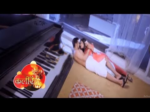 Xxx Mp4 Kaleerein 14th August 2018 Latest Video Today Zee Tv Serial KALIREN News 2018 3gp Sex