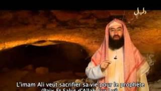 E29 [ Muhammad -Aleyhi Salat wa Salam- ] des Histoires des Prophètes par Nabil El-Awady