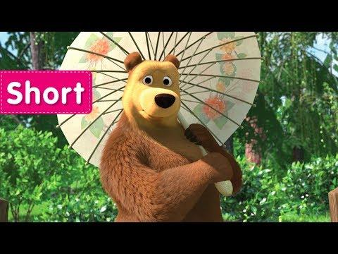 Xxx Mp4 Masha And The Bear One Hit Wonder 😍 Serenade 3gp Sex