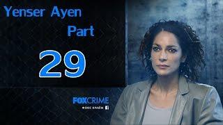 Yeneser Ayen Part 29 Ethiopian Drama