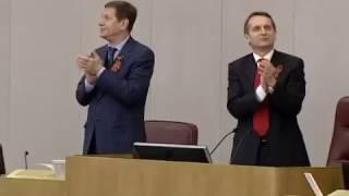 Congress Duma - Anthem Russia 2014 - 19.03.2014 - Crimea and Sevastopol