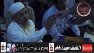 BAHAS Between Ahle Sunnah V Ahle Hadith About Tarabih part 2 বাহাস