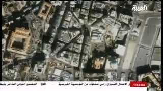 وثائقي سوريا شطرنج الحدود ( كاملاً )