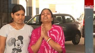 Murder Mystery Of Inter Girl Chandini Jain | Exclusive Details | Hyderabad | Bhaarat Today