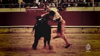 مصارعة الثيران وداعا (برومو) 23 نوفمبر - 21 مكة المكرمة