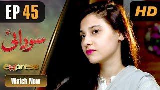 Pakistani Drama | Sodaye - Episode 45 | Express Entertainment Dramas | Hina Altaf, Asad Siddiqui