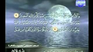 نادر  1976 الشيخ محمد الطبلاوي سورتي المنافقون والتغابن