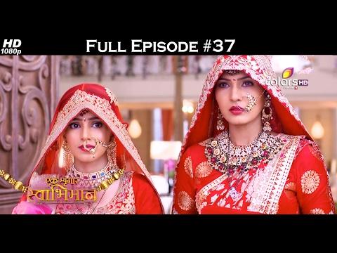 Ek Shringaar Swabhiman - 7th February 2017 - एक श्रृंगार स्वाभिमान - Full Episode (HD)