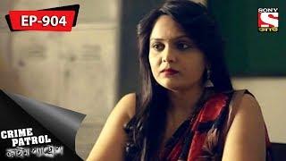 Crime Patrol - ক্রাইম প্যাট্রোল - Bengali - Ep 904 - 22nd July, 2018