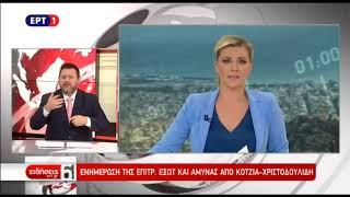 Newsbeast.gr - Ένταση στη Βουλή από προκλητικές εκφράσεις του Κασιδιάρη