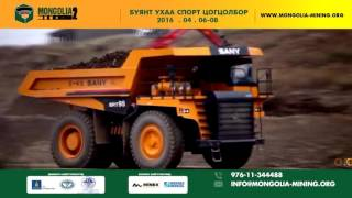 Mongolia Mining 2016 International Mining & Oil Expo