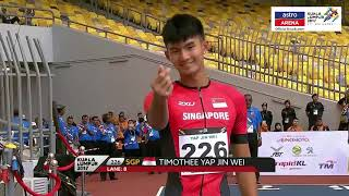 KHAIRUL HAFIZ JANTAN |  Olahraga | 100m | Separuh Akhir | KL 2017 | Astro Arena